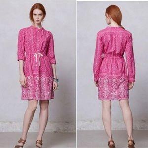 Anthropologie pink patterned tie waist dress